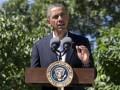 Обама призвал Конгресс положить конец бюджетному кризису