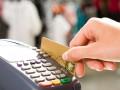 Платежная система ePayments временно приостановила работу
