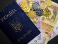 Кому в Украине повышают и снижают зарплаты - Госстат