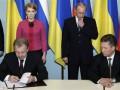 Действовал по указанию Тимошенко: против Дубины закрыли дело за подписание скандальных газовых договоров в 2009-м
