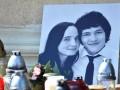 В Словакии суд вынес приговор по громкому делу об убийстве журналиста