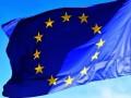 Из-за террористов в Евросоюзе запретили продавать серную кислоту