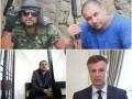 Итоги 18 июня: Отставка Наливайченко, раскрыто убийство Бузины и скандал с
