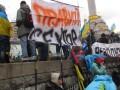 Правый сектор осудил давление на семьи силовиков