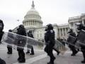 Бойцы спецназа вошли в здание Конгресса США