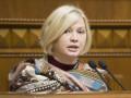 Геращенко рассказала, без чего нельзя решить политблок Минска-2