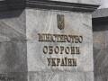 Оккупанты РФ воюют с местными жителями в Крыму - источник