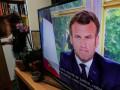 Макрон объявил о первой победе над коронавирусом во Франции