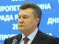 Янукович: Уходящий год был для Украины успешным