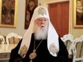 Филарет подал в суд из-за ликвидации УПЦ КП
