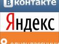 Доступ к российским соцсетям и сервисам восстановлен не будет - СНБО