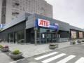 АТБ ввело ограничение на количество покупок в одни руки