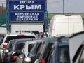 На Керченской переправе снова растет очередь авто