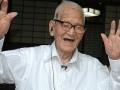 Самым старым человеком планеты стал японский почтальон