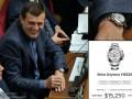 Часы по цене элитного авто: У закарпатского нардепа заметили дорогой аксессуар