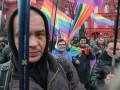 Казаки, Свобода и Православный выбор - как проводили однополые парады в Киеве