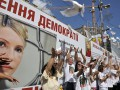 День в фото: вторая годовщина ареста Тимошенко и новый ЦУМ изнутри