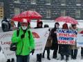 Кабмин, Раду и АП пикетировали работники секс-индустрии