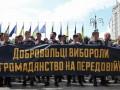 Рада одобрила получение украинского гражданства иностранцами, которые воевали на Донбассе