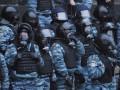 Подозреваемых в разгоне Майдана