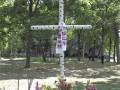 В Харькове неизвестные уничтожили памятный крест воинам УПА