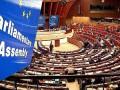 ПАСЕ не будет проводить срочные дебаты по Украине