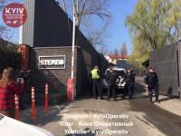 Взрывы и массовая драка: концертный зал в Киеве пострадал из-за выступлений российских звезд
