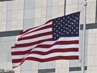 Сенат США одобрил проект бюджета-2018 на $4 трлн