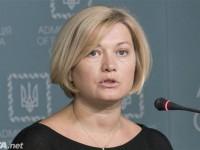 Геращенко о решении суда ООН:  Путь Путина в Гаагу начался