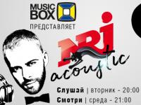NRJ Acoustic: абсолютно новое радио-шоу в Украине