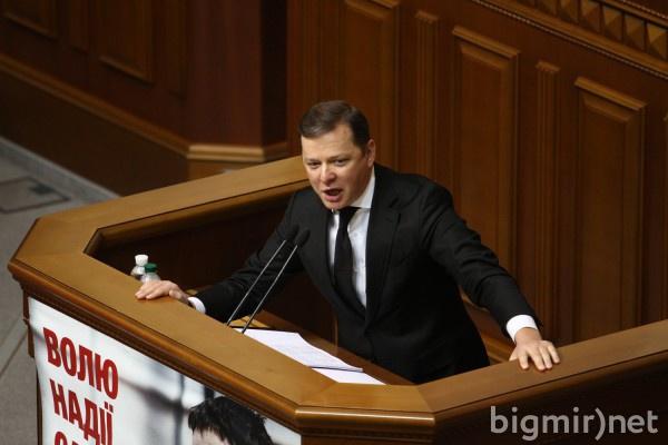 Партия Ляшко готова участвовать в формировании новой коалиции