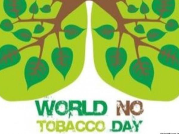 0117a629b619de48adb0a264e07f59a4 Сегодня – Всемирный день отказа от табака
