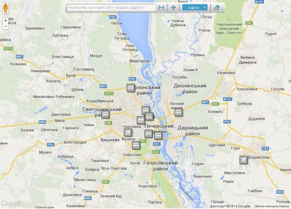 одной точки Киева в другую