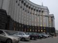 Кабмин предложил направить на выплаты шахтерам 2,1 млрд грн от господдержки Нафтогаза