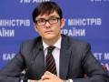 Пивоварский объявил об отставке
