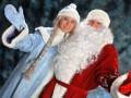 Работа на Новый год: Кого берут в Дед Морозы