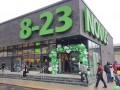 В Украине крупные супермаркеты сокращают время работы