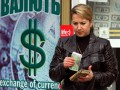 Нацбанк переходит на рыночный курс валют - СМИ