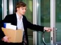 Как правильно уволиться с работы