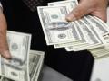 Объемы приватизации в мире резко сокращаются