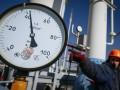 Нафтогаз назвал суммы взаимных претензий к Газпрому