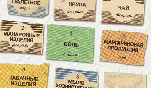 Из-за кризиса Россия готовит продуктовые карточки для населения, -  Reuters - Цензор.НЕТ 3193
