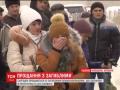 Сломаны пальцы, там нет рук: в Броварах прощались с погибшими полицейскими