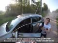 В Подмосковье пьяный кандидат в депутаты напал на мотоциклиста