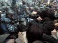 Обстоятельства штурма Майдана раскрыты - ГПУ