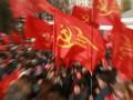 В СБУ обещают довести до конца дело против КПУ и ее лидеров