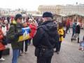 """""""Крым - это Украина"""": москвичи протестовали против аннексии полуострова"""