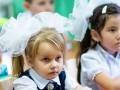 В школах Украины введут дистанционное обучение