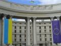 Украина выразила поддержку территориальной целостности Йемена