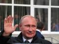 Австралия подтвердила участие Путина в саммите